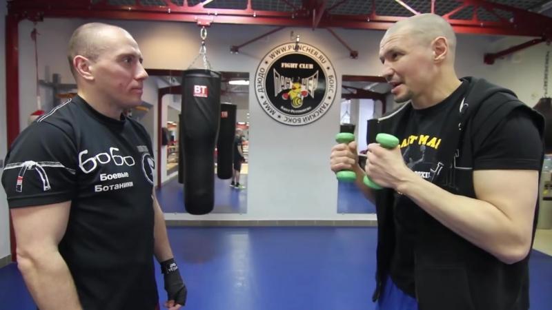 Как бить апперкот в боксе? Правильная техника удара снизу-урок бокса Николая Талалакина
