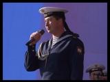 27.08.2017 концерт ансамбля песни и пляски Северного флота и военного оркестра на набережной площади видео