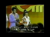 Daddy Could Swear I Declare - Gladys Knight &amp The Pips SOUL TRAIN 1973