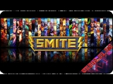 Smite [EP-98] - Стрим - Смайт по фану