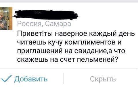 ПикапМастер! %)