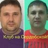 Renat Khafiatullov