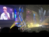 FANCAM 160730 The EXO'rDIUM in Seoul D-5 @ EXO - Call Me Baby