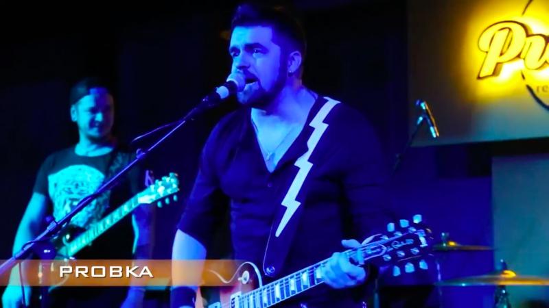 23.11 - концерт группы Мотор'Ролла