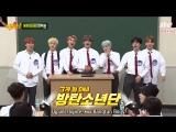Knowing Brothers/Знающие Братья 94 эпизод (BTS)
