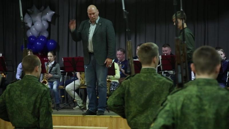 Екатеринбургский детский эстрадно-духовой оркестр, подготовка к выступлению на фестивале в 2018 году