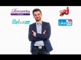 Денис Сериков — генеральный продюсер Energy, Romantika, Relax FM, Like FM
