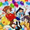 Seiya & Co ♥ Кавайная классика аниме ♥