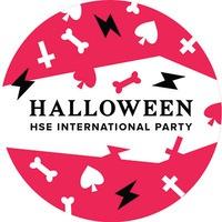 HSE  Halloween International Party 31 октября