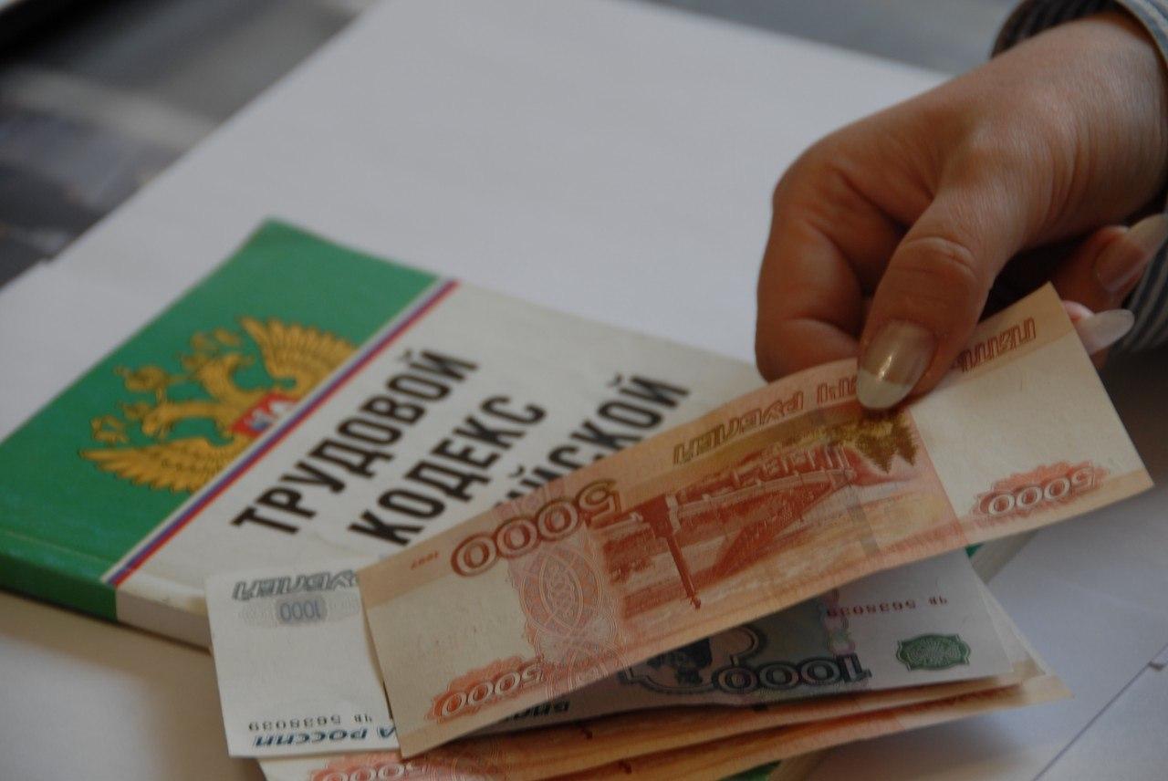 Под Таганрогом директор нефтеперерабатывающего предприятия подозревается в невыплате зарплаты 96 работникам