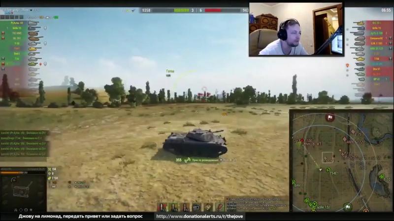Эпичный бой Джова на танке ru 251.Карта Прохоровка