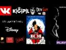 VK K|G|P|L Фильм - 101 Далматинец