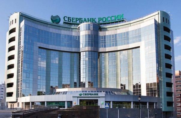 #Сбербанк#прибыль#экономика#финансы'Сбербанк' существенно увеличил пр
