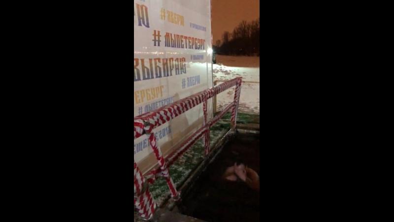Депутат ЗАКСа Андрей Анохин принял участие в крещенских купаниях