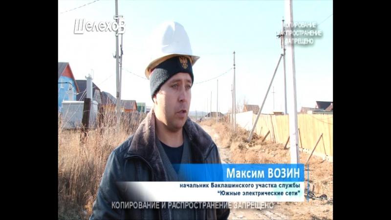 Осенне-зимняя кампания по реконструкции линий электропередач