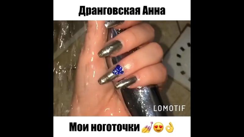 Наращивание ногтей 💅🏻 Арзгир 🌸моя работа)👏