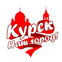 my_kursk