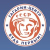 Кванториум Башкортостана & Гагарин-центр