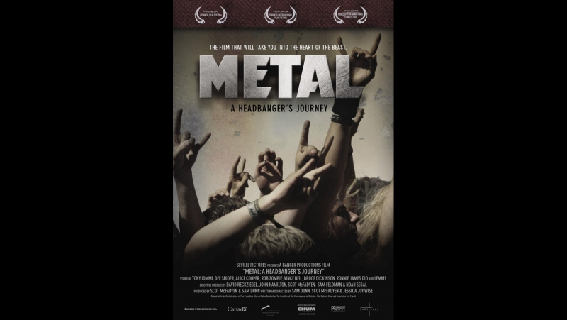 Путешествие металлиста 2005
