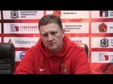 СКА-Нефтяник - Динамо 4:3 (26.11.2017). Пресс-конференция