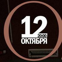 Оля Ч. клубный концерт