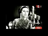 Yma Sumac - Goomba boomba (русские субтитры)