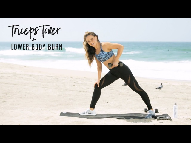 Best Booty Burn Tricep Toner Workout