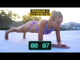 Планка 5-минутная тренировка для похудения