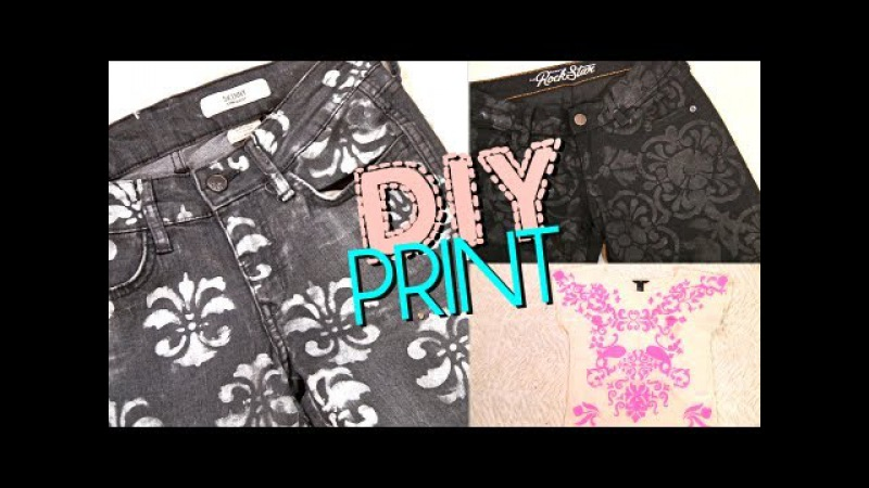 DIY Print Jeans Top Brocade Damask | Styling Ideas at the End!