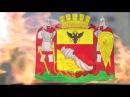 Город фронт Воронеж город воинской славы России и непризнанный город герой СССР АНИКстудия