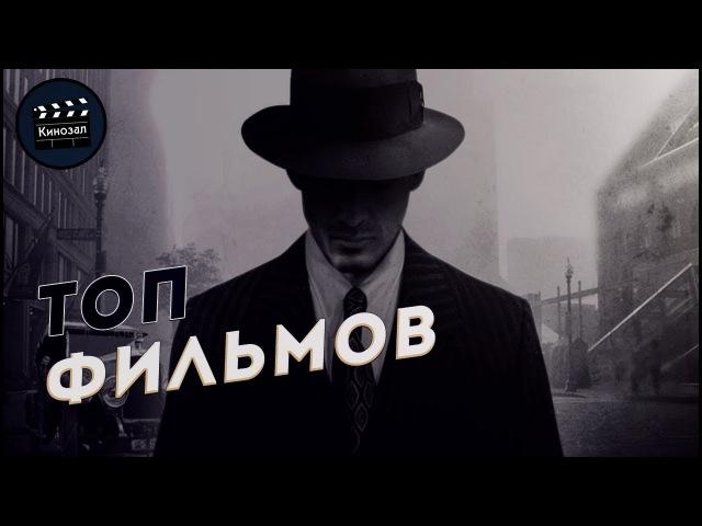 5 ОТЛИЧНЫХ ФИЛЬМОВ от hope-site.ru 2 (ссылки на фильмы в описании )