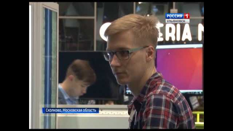 Отметили первый в России ветропарк, разработки наноцентра