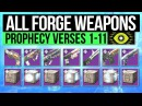 Destiny 2 ALL FORGE WEAPONS VERSES! - Lost Prophecy Weapon Perks, Secret Verse How to Get Them
