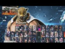 -►Tekken 7 -鉄拳7 - FATED RETRIBUTION DIRECTO TRENZANOCORP KING RANKED MATCH
