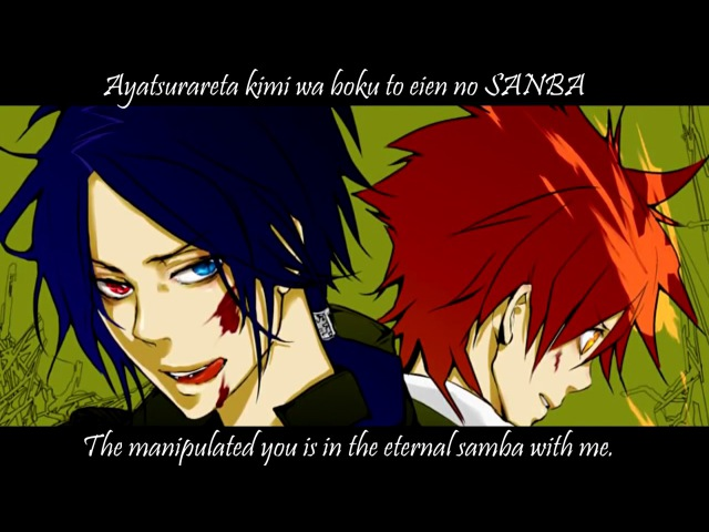 Rokudo Mukuro - Kufufu no Fu ~Boku to Keiyaku~ [English Romaji Lyrics]