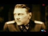 Отто Скорцени история жизни и карьеры ..Лучшего диверсанта Гитлера
