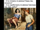Сергей Салль о насущном