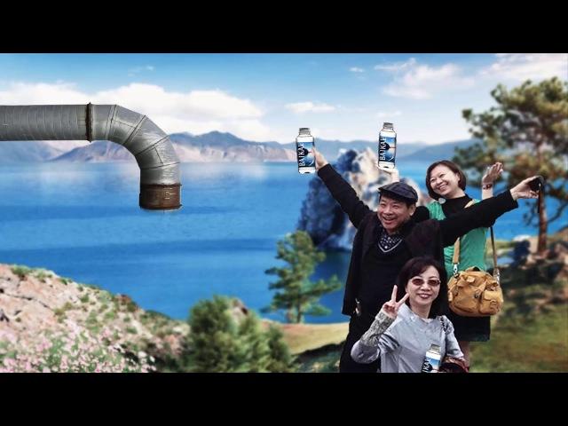 Путин продал Китаю озеро Байкал