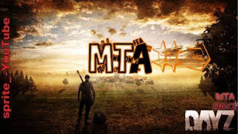 3_-MTA-DayZ_С-командой-_Симулятор-крафта