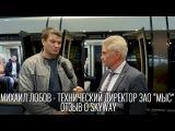 Михаил Лобов, ЗАО