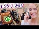 Коллекторша требует денег с родственника погибшего в Сирии вагнеровца