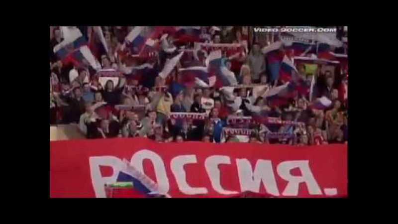 2011 г. 2 сентября. Москва. Евро-2012. РОССИЯ - МАКЕДОНИЯ - 1:0
