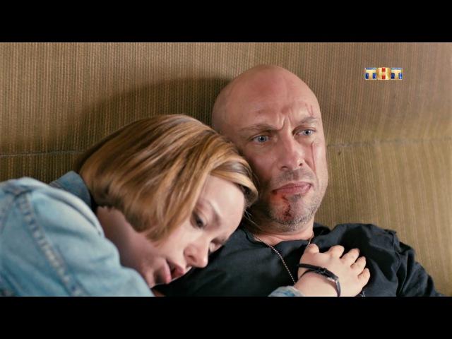 Физрук, 4 сезон, 10 серия (23.10.2017)