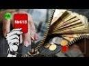 Красная карточка NewsNetwork №618 Вопрос поднятия пенсий фикция Денег нет и не будет