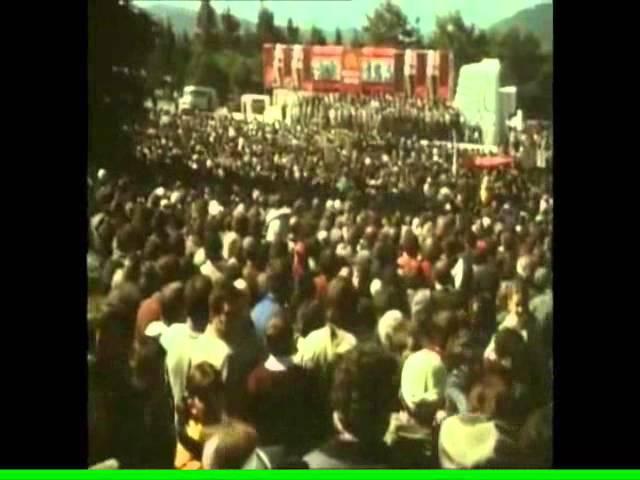 Откриването на Дом-паметника на БКП, 23 август 1981 г.