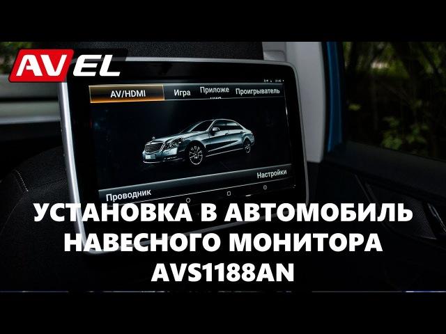 Навесной монитор на ОС Android 6.0 AVS1188AN. Автомонитор на подголовник с сенсорным экра ...