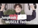 Jungkook MUSCLE Technology Try Not To Fangirl Fanboy