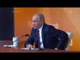 Владимир Путин рассказывает анекдот про мальчика икортик. Фрагмент Большой пресс-конференции от14.12.2017
