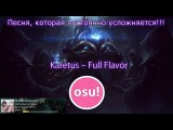 Osu! Karetus Full Flavor (326 pp)