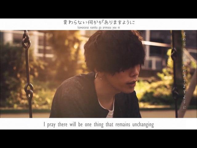Kenshi Yonezu (米津玄師) - Haiiro to Ao Masaki Suda (Kan/Rom/Eng Lyrics)